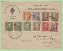 CHI SC #472-81 FDC  1941 Chinese Martyrs, Sun Yat-sen W/ovprt - China