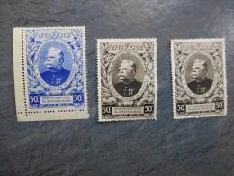 Guerre 14-18  Lot De 3 Vignettes JOFFRE, Souscription Nationale, Neuves ;  Ref  736 V 05 - Military Heritage
