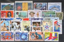 Cuba-Lot Stamps (ST475) - Cuba