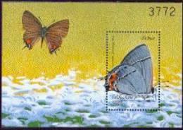 MINT NEVER HINGED SOUVENIR SHEET OF BUTTERFLIES  #  096-6  (  BHUTAN  1242 - Schmetterlinge