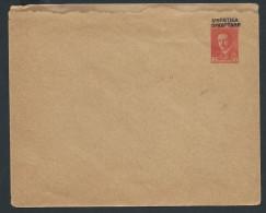 ALBANIE - Entier Postal ( Enveloppe ) Surchargé ( Trace D 'humidité En Haut) - à Voir - Lot P13836 - Albanie