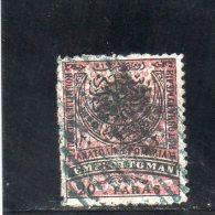 BULGARIE DU SUD 1885 O YV 5 - Bulgaria Del Sur