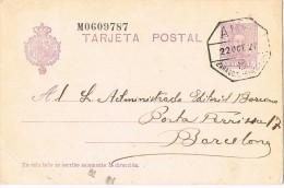 15932. Entero Postal TARRASA (Barcelona) 1927. AMBULANTE Ferrocarril - Entiers Postaux