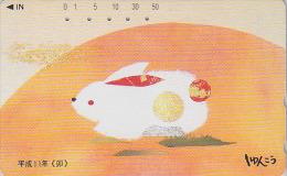 Télécarte Japon - ZODIAQUE - Animal 11/12 - LAPIN - RABBIT Horoscope ZODIAC Japan Phonecard - KANINCHEN HASE - 809 - Zodiaco