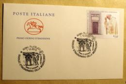 ITALIA 2015 - GIUBILEO STRAORDINARIO DELLA MISERICORDIA FDC 3 - F.D.C.