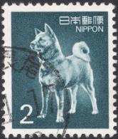 Japan, 2 y. 1989, Sc # 1622, Mi # 1833, used.