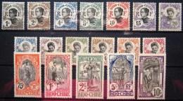 INDOCHINE              N° 41/58             NEUF* - Indochine (1889-1945)