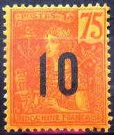 INDOCHINE              N° 64             NEUF* - Indochine (1889-1945)
