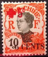 INDOCHINE              N° 70             NEUF* - Indochine (1889-1945)