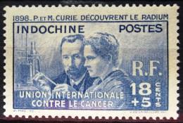 INDOCHINE              N° 202             NEUF* - Indochine (1889-1945)