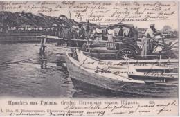 GRODNO: Port - Belarus