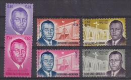Burundi 1963 Prince Louis Rawagasore 6v ** Mnh  (26429C) - 1962-69: Ongebruikt