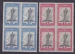 Belgisch Congo 1950 Katanga 2v Bl Of 4  ** Mnh (26431) - Belgisch-Kongo
