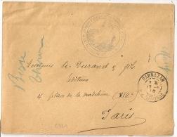BARBAZAN, Haute Garonne, HOPITAL TEMPORAIRE N° 55. - Marcophilie (Lettres)