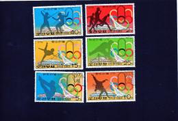 1976 Corea Del Nord - Olimpiadi Di Montreal - Verano 1976: Montréal