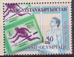 1980 KIRGHIZISTAN Kyrgyzstan SOS Stamp On Stamp ** MNH Gymnastique Barre Gymnastics Gymnastics Horizontal Bar Gym [DM19] - Gymnastik