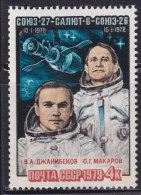 4219. Russia, 1979, Cosmos - Soyuz 27, MNH (**) Michel 4854 - 1923-1991 USSR