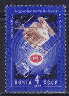 4220. Russia, 1979, Amateur Radio Sputnik, MNH (**) Michel 4820 - 1923-1991 USSR