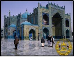 Postcard AHMED SHAH BABA MOSQUE KANDAHAR AFGHANISTAN - Islam
