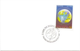 PAKISTAN PROTECTION MEDIO AMBIENTE  CORREOS UPAEP 1977 (FR00120) - Pakistan