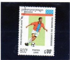 1995 Cambogia - Olimpiadi Di Atlanta 1996 - Summer 1996: Atlanta
