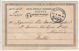 Egypt: Voilers Rabes Dans Le Nil Postcard; Alexandria-Sliema, Malta, 25 Oct 1904 - Malta (...-1964)