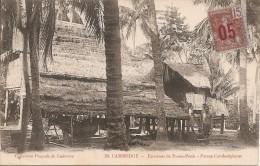 Cambodge  :   Environs  De PNOM-PENH  Ferme Cambodgienne     Réf 316 - Cambodia