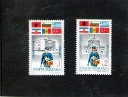 1983 -  Expo Philatelique Balckanfila Mi 3999/4000 Et Yv  3481/3482 MNH - 1948-.... Republiken