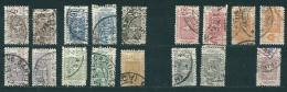 1914  PACCHI POSTALI, Nodo Savoia,  SERIE 17  BOLLI  USATO - 1900-44 Vittorio Emanuele III