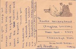 INDE INDIA VERS HOLLANDE PAYS BAS NEDERLAND STATIONERY ENTIER POSTAL TIGRE TIGER FELIN WILDKASTE 1985 RADIO REPLY REPONS - Telecom