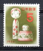 Japan Japon : (31) 1955 Poupées Kokeshi Sc# 617** - Ungebraucht