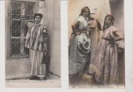 Scènes Et Types Femmes Juives Chez Elles Deux Cartes (Maroc) (juif, Judaica) - Judaisme