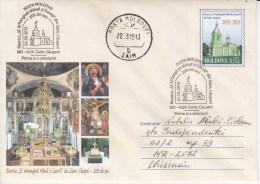 Moldova Moldavie  , 2015 ,  Church Zaim, Causeni , Pre-paid Envelope ,  FDC - Moldova