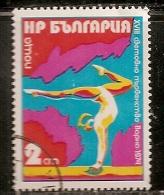 BULGARIE  N°  2111    OBLITERE - Bulgarien