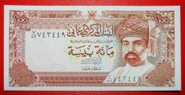 ★SHIPS: OMAN★ 100 BAISA 1414-1994! UNC CRISP!!! LOW START ★ NO RESERVE! Qaboos Bin Sa'id (1970-1999) - Oman