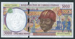 GABON (Central African States) : 5000 Francs  - 2000 - UNC - Equatoriaal-Guinea