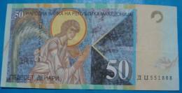 MACEDONIA 50 DENARI 2007, VF, RARE NOT IN USE. - Macedonia