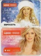 Pocket Calendars  Russia  2012  -2р. - Woman - Singer - Providers - Advertising - Calendarios