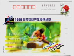Male Vault Jumping,China 1999 Tianjin World Gymnastics Championships Advertising Pre-stamped Card - Gymnastics