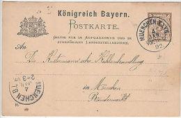 Germany: Konigreich Bayern 3pf Postkarte, Intra-Munchen, 4 Jan 1892 - Germany