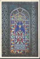 MOSQUE MOSCHEE BLUE VITRAYE ISTAMBUL TURKEY, CP, Circolated - Islam