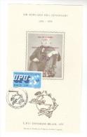 UPU CONGRESS DAY Blue Stamps BRAZIL Souvenir Sheet ROWLAND HILL & RIO 79 & BRITISH FLYING POST OFFICE - Brazil