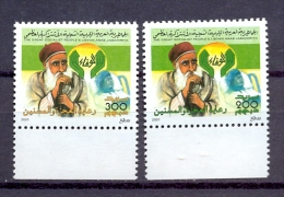 Libya/Libye 2001 - Stamps - Assistance For The Old And Sick - Libya