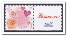 Oekraïne 2008, Postfris MNH, Flowers - Ukraine