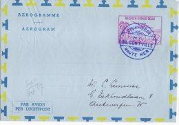 CONGO PAQUEBOT  ALBERTVILLE-6  - Courrier De Haute Mer  - Aérogramme  - PAQ - 1947-60: Lettres