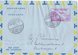 CONGO PAQUEBOT  BAUDOUINVILLE-3 - Aérogramme  - Courrier De Haute Mer Vers Belgium - PAQ - 1947-60: Lettres