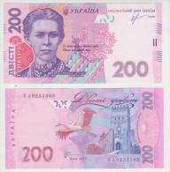 Ukraine 200 Hryvna 2013 Pick 123 UNC Sign Sorkin - Ukraine