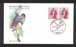 Japan FDC 1994.10.28 49th Natl. Athletic Meet, Aichi - FDC