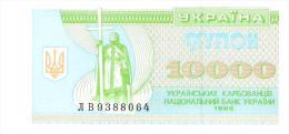 Ukraine - Pick 94b - 10.000 Karbovantsiv 1995 - Unc - Ucraina