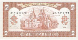 Ukraine - Pick 104 - 2 Hryvni 1992 - Unc - Ucraina